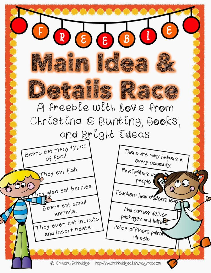 Main Idea and Details *FREEBIE*! - *Mrs. Bainbridges Class*