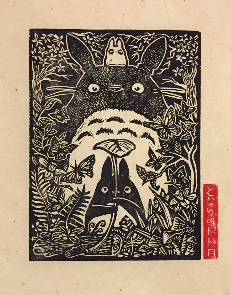 Totoro Block Print by WoodcutEmporium on Etsy