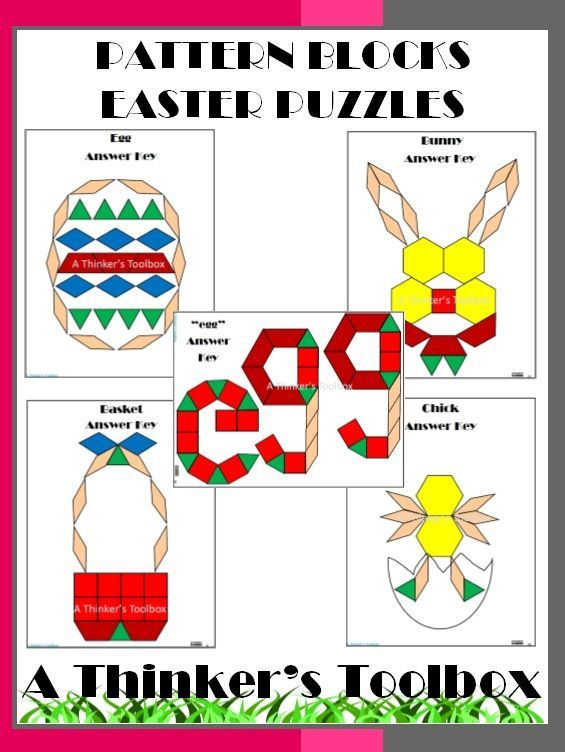 """Pattern Blocks Easter Puzzles by A Thinker's Toolbox includes 5 Easter Puzzles; basket, egg, bunny, Be chick, and the word """"egg""""."""