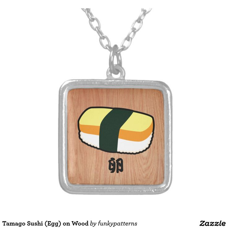 Tamago Sushi (Egg) on Wood Square Pendant Necklace