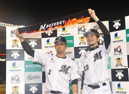Ikufumi Kiyota and Ayumu Ishikawa (Chiba Lotte Marines)
