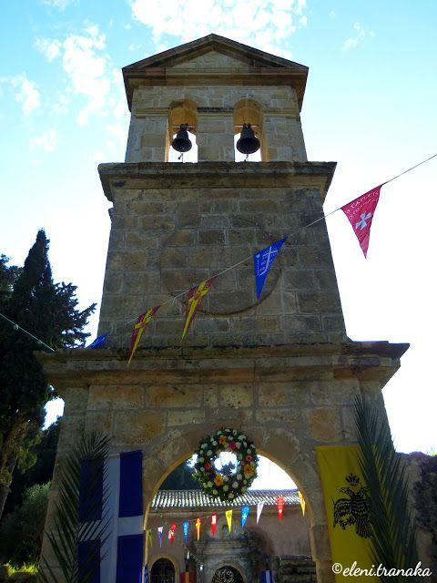 Ελένη Τράνακα: Δερματούσα Τραγάκι, Ζάκυνθος / Dermatousa Tragaki, Zakynthos