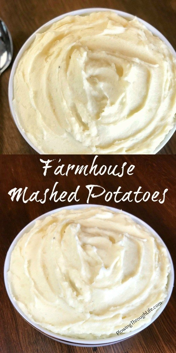 Easy Creamy Farmhouse Mashed Potatoes With Butter Cream Cheese And Greek Yogurt Easy Mashed Potatoes Mashed Potato Recipes Creamy Mashed Potatoes