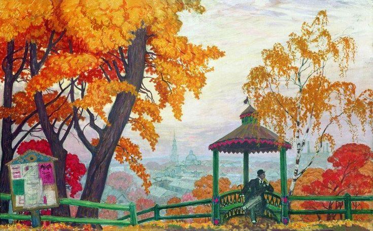 Autumn - Boris Kustodiev