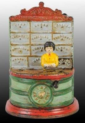 Cast Iron Confectionary MechanicalBank  Manufactured by Kyser & Rex.