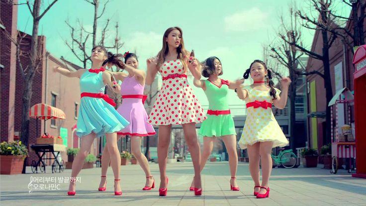 오로나민C TV CF / 전현무와 홍진영의 댄스배틀
