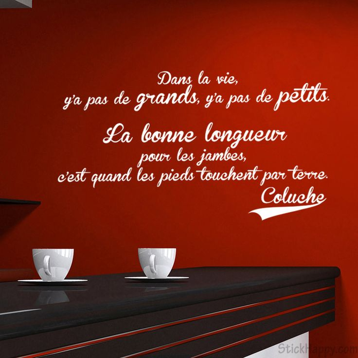 stickers citation humour taille dans la vie y 39 a pas de. Black Bedroom Furniture Sets. Home Design Ideas