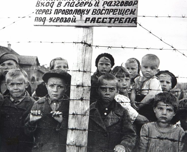 Russian children held in a Finnish concentration camp at Petrozavodsk in Karelia, occupied by the Finns until June 1944, when the Red Army liberated approximately 7,000 Russian inmates held in six separate camps at this particular location.