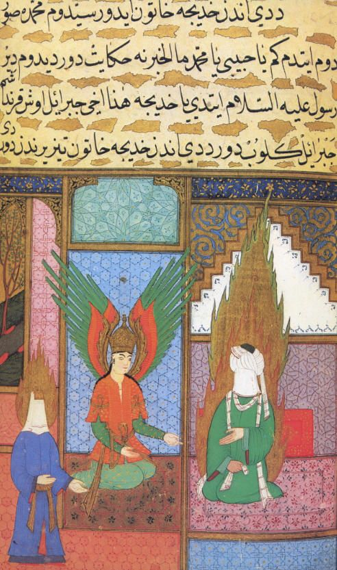 Jibril appears in in Muhammad's house, in the front is Khadijah