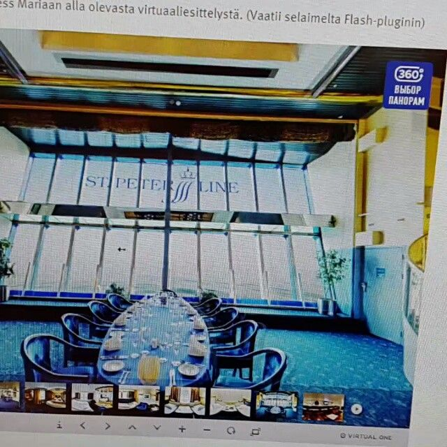 St. Peter Line Suomen uusilla sivuilla www.stpeterline.fi virtuaaliesittely laivoistamme! Tässä pyrähdys Marialta. Käykääpä tutkimassa lisää! #msprincessmaria #risteily #risteilyllä #laivalla #video #merimaisema #stpeterlinesuomi