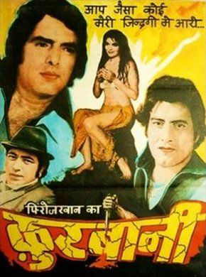 Qurbani Hindi Movie Online - Feroz Khan, Vinod Khanna, Zeenat Aman and Amjad Khan. Directed by Feroz Khan. Music by Kalyanji-Anandji. 1980 ENGLISH SUBTITLE