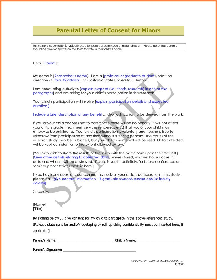 Les 25 meilleures id es de la cat gorie Employment authorization – Parents Consent Letter for Work