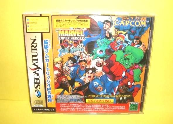 free ship used marvel super heroes vs street fighter #sega saturn ss japan from $89.0