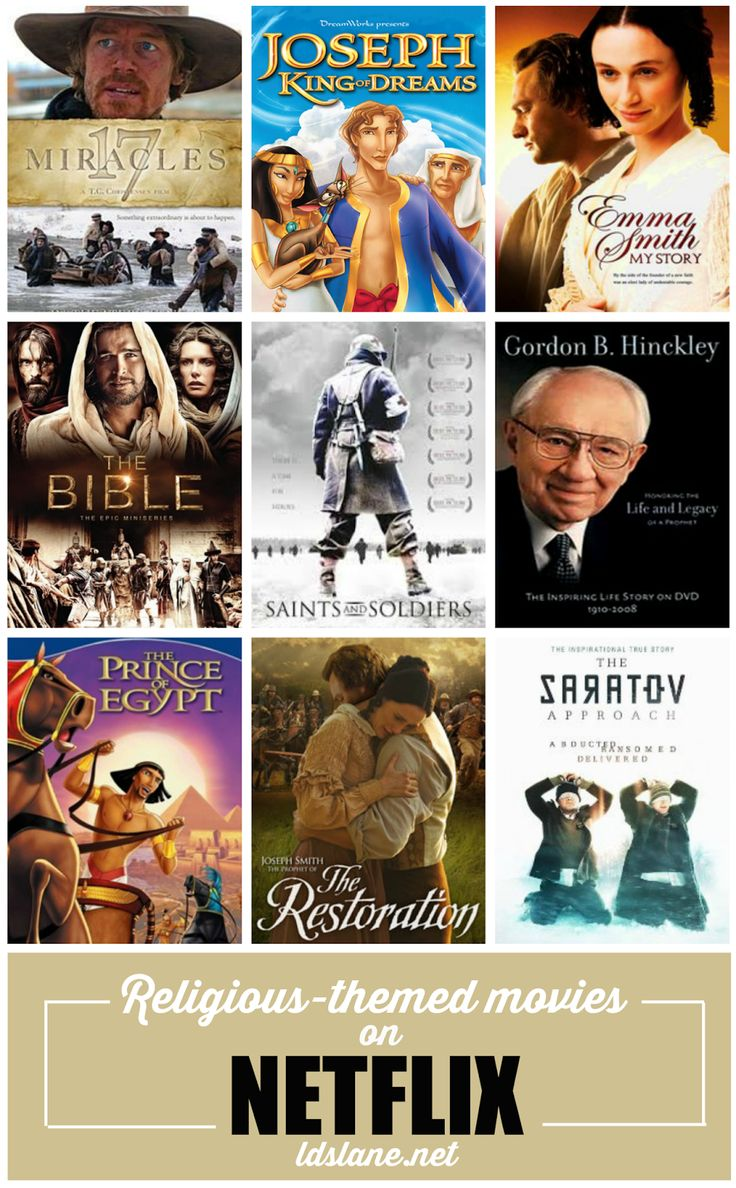 Religious-themed Movies on NETFLIX at LDSLane.net