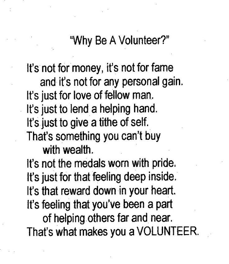 Volunteerism Quotes 6