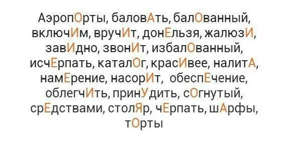 Полезные советы | ВКонтакте