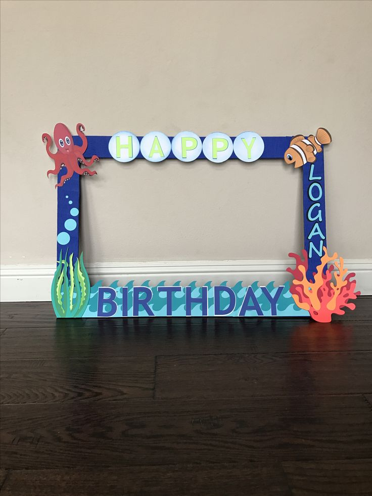 Under The Sea Picture Frame Prop Marcos Pinterest