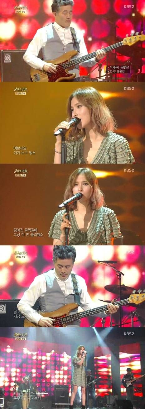 Gummy teams up with legendary bassist Song Hong Sub on 'Immortal Song 2' | http://www.allkpop.com/article/2015/05/gummy-teams-up-with-legendary-bassist-song-hong-sub-on-immortal-song-2