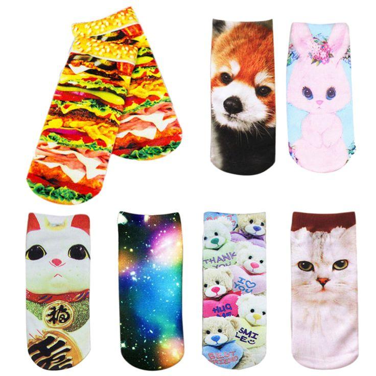3D Design Sock Printed Cotton Unisex Ankle Socks Cute Little Kawaii  https://kawaiinotions.com/product/3d-design-sock-printed-cotton-unisex-ankle-socks/