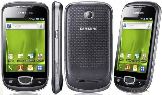 Samsung Galaxy Mini 1 Silver. Smartphone Pertama dan Kedua (Hilang di Nusa Lembongan)