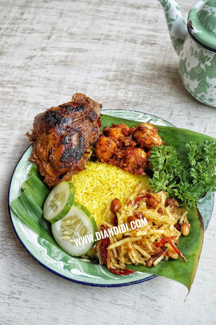 Nasi kuning with rice cooker