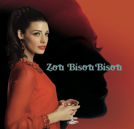 This cover art for Jessica Pare's Zou Bisou Bisou single is to DIE FOR: Vinyls, Jessica Pare, Madmen, Megan Draper, Men'S, Jessica Paré, Zou Bisou, Mad Men, Kiss Kiss