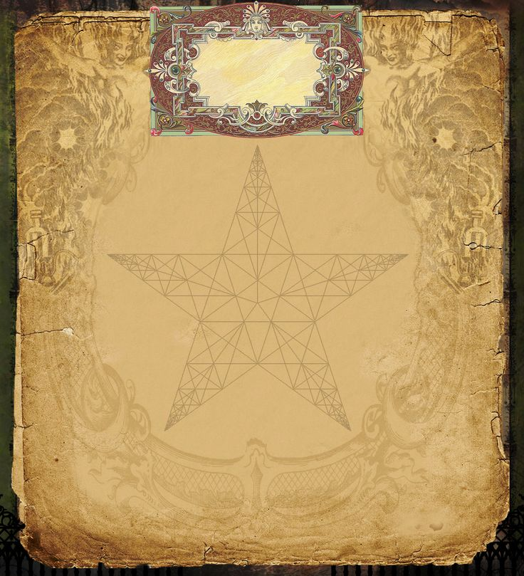 Geometric Pentacle page by Grim, scrapbook, art journal, Book of Shadows