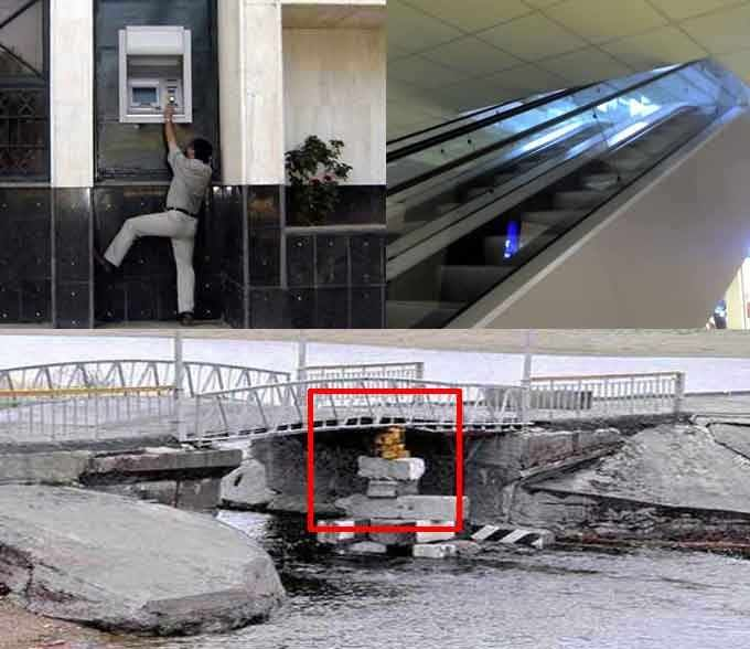 You might be surprised after seeing these construction mistakes but sometimes they can be funny as well.Find all Latest Breaking News In English,National  news In English,English News paper in india,English News paper,Online News In english,Latest news in english,News In English,India news In English only on http://daily.bhaskar.com