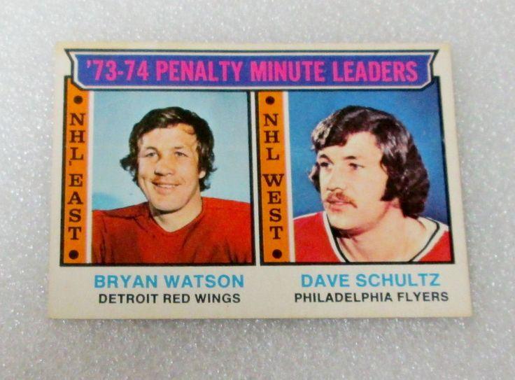 """1974-75 O PEE CHEE  """"73-74 PENALTY LEADERS""""  SCHULTZ & BUGSY WATSON CARD! EX-NM #PhiladelphiaFlyersWings"""