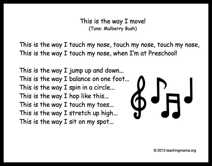Transition Songs on 10 Preschool Transitions Songs And Chants To Help Your