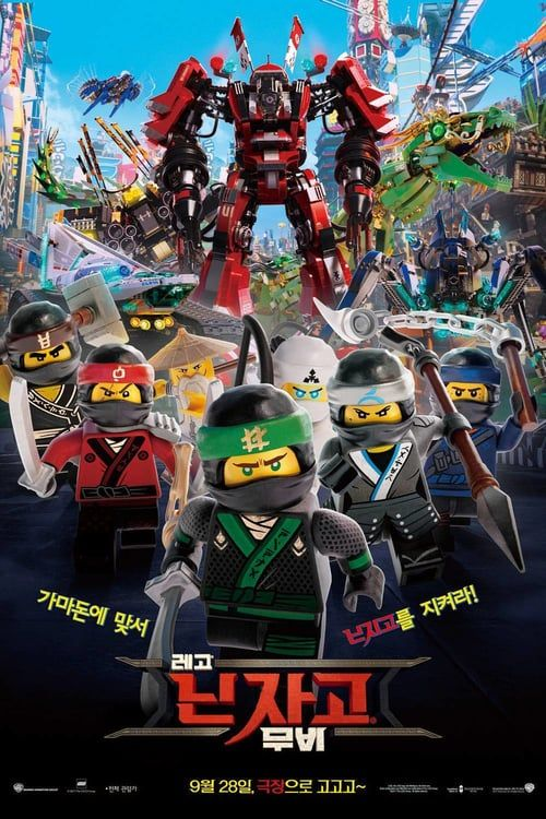The Lego Ninjago Movie Full M0vie Direct Download Free With High
