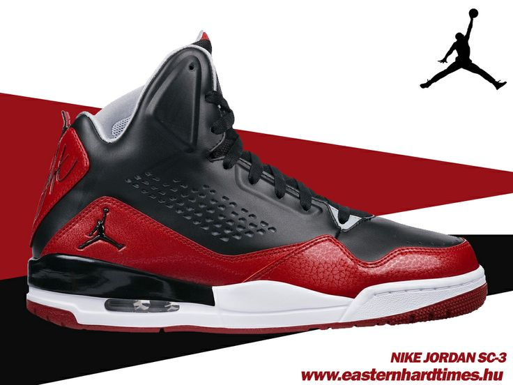 Nike Jordan SC3