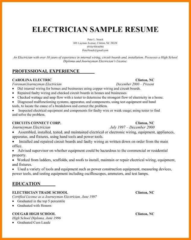 Electrician Resume Sample Electrician Resume Sample Electrician