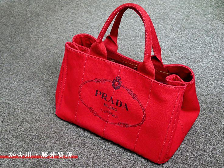 【new arrivals】 プラダ カナパトートバッグ BN1877(ROSSO) W41×H25×D22.5cm 保存袋・DFS保証書付き 定価 ¥71,400- 『程度:中古A』販売価格 ¥55,000-(税込) ☆キャンパス素材で容量も大きいことからマザー バッグとしても人気のカナパトートバッグです。 多少の使用感は見られるものの、色褪せやシミも なく大変良い状態。ハワイのDFSで発行された ギャランティーカード付きです。 ※店頭にて現金でお支払いの場合 5%off  加古川・藤井質店 http://www.pawn-fujii.jp/