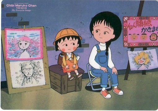 20数年ぶりに公開された『ちびまる子ちゃん』の映画作品。一作目の『大野君と杉山君』も名作でしたが、こちらも良作だったと思います。伏線に泣き、友情に泣き、でもそれだけではなく。タイトルにある通り様々な曲が挿入された、ちょっと異色な作品でした。