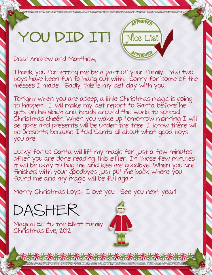 Elf on the Shelf goodbye letter..I wasn't quite sure what to expect this year with the Elf on the Shelf!!  Great Fun..