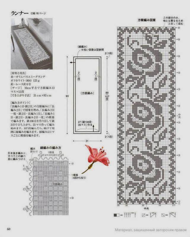 16.jpg (641×800)