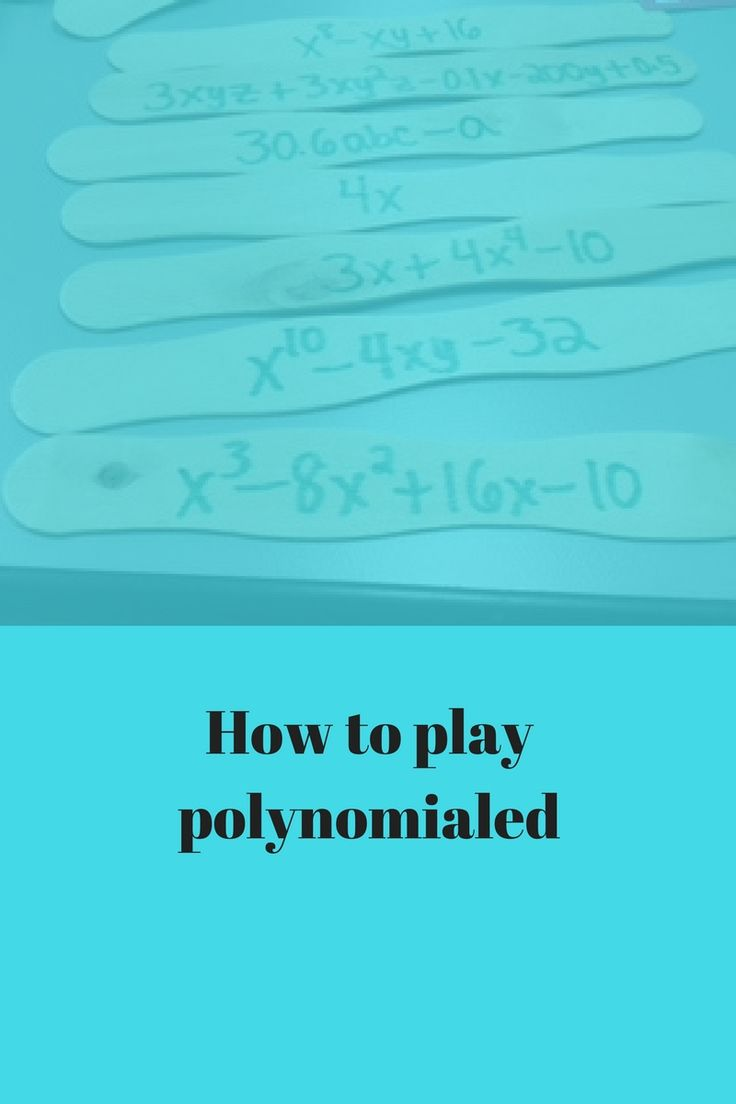 How to play polynomialed? Algebra game, algebra activity, math games 7-12, polynomials, vocabulary, vocabulary game, vocab, math game, math activity, math games, middle school math, algebra