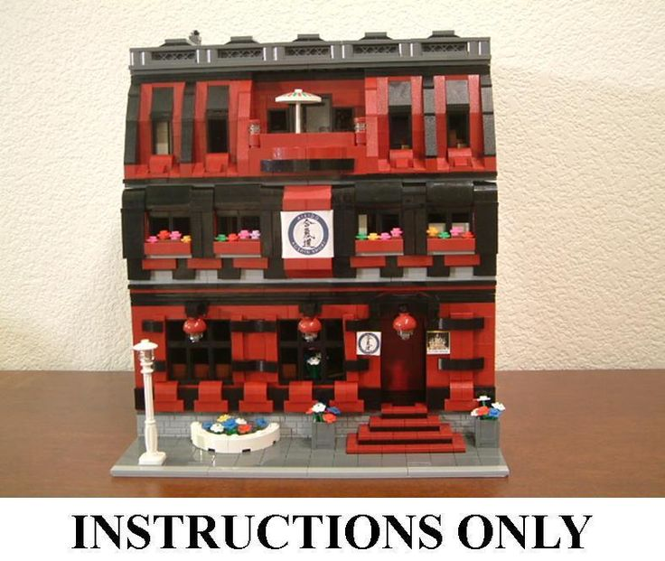 GET100+ CUSTOM LEGO INSTRUCTIONS like MODULAR MARTIAL ARTS SCHOOL for LEGO 10182 | Toys & Hobbies, Building Toys, LEGO | eBay!