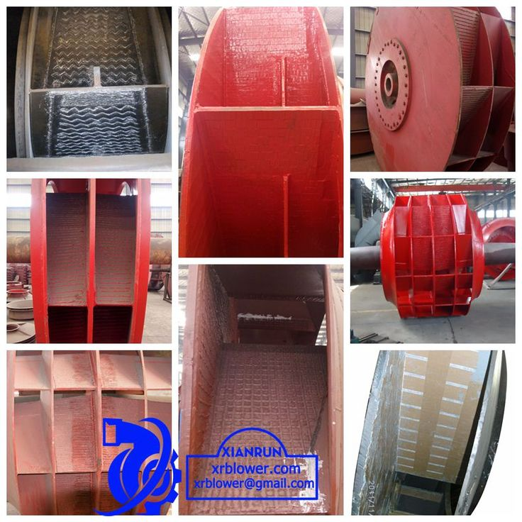 Xianrun Blower in cement production line, for different wear resistant treatment for centrifugal blowers, more needs, check lxrfan.com, xrblower.com, xrblower@gmail.com
