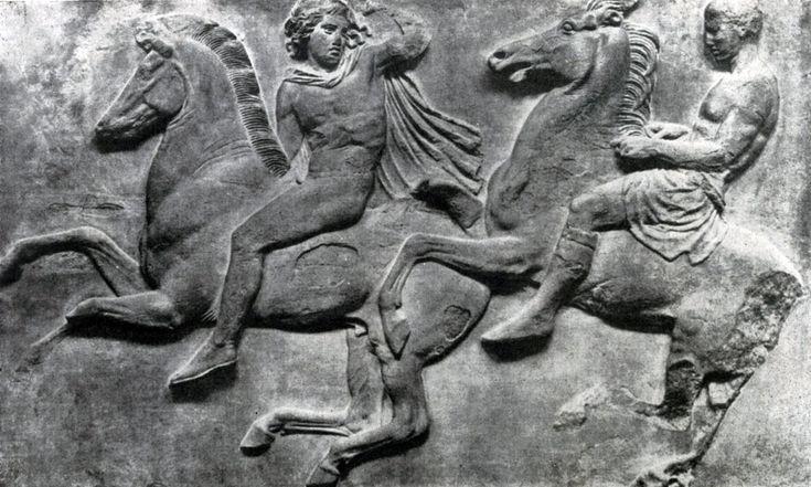 Фидий и его ученики. Всадники. Фрагмент фриза Парфенона