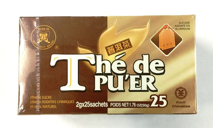 Butterfly Brand Pu-Erh Tea 25 bags 50g - FilStop https://www.filstop.com/butterfly-brand-pu-erh-tea-25-bags-50g.html