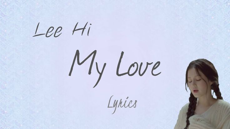Lee Hi (이하이)- 'My Love (내 사랑)' (Scarlet Heart: Ryeo OST, Part 10) [Han|R...