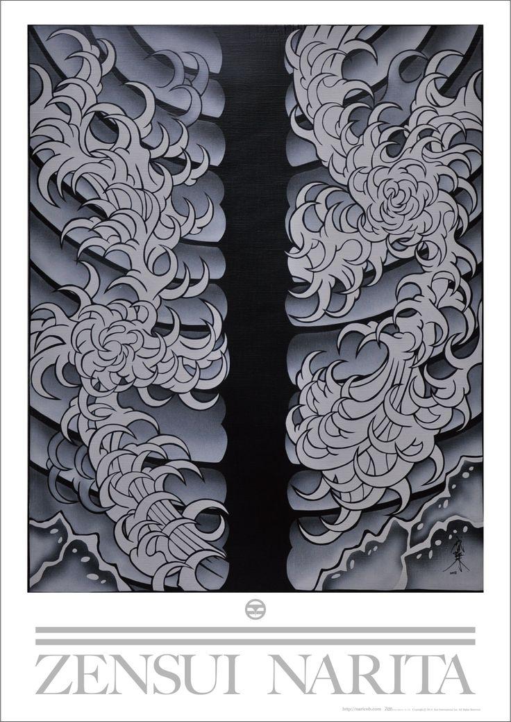 UZUNAMI. (Poster) 2013.