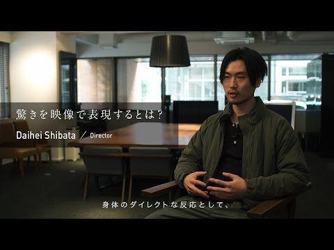 SEGA新CI メイキングムービー - YouTube