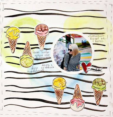 ПИТЕРСКИЙ СКРАПКЛУБ: О любви...к мороженому