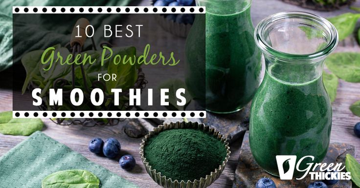 Here are my 10 best green powders for smoothies to help you get an a variety of clean nutrients into your body every single day. Sometimes your leafy greens go bad, or you didn't buy enough, or you haven't got to the store to buy more yet. And sometimes you can't get organic leafy greens, or even a big variety of leafy greens. And if this is the case, it can be much better to use an organic green powder than consume a bucket load of pesticides on your non organic greens.