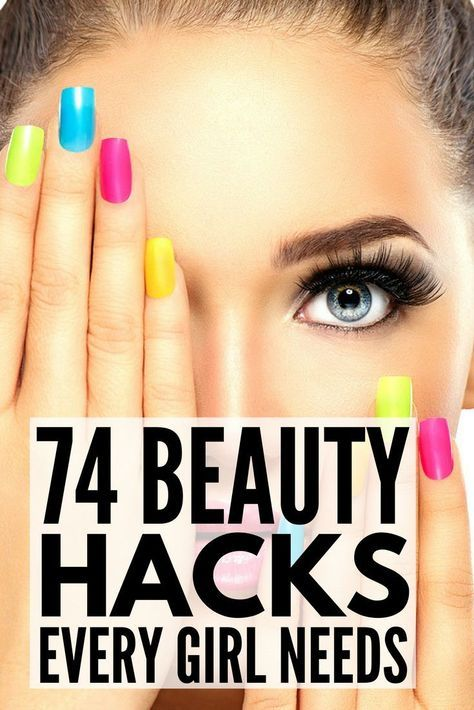Beauty hacks. We love them. From hot weather makeup tips and overnight beauty regimes, to acne and blackhead busters, teeth-whitening formulas, and shaving secrets, there are so many natural (and sometimes weird!) DIY tricks out there that every girl should know. Check out 74 of our favorite beauty hacks to help you look your best in less time while on a budget! #beauty #beautytips #beautyhacks #makeup #makeuptips #makeuphacks #hair #hairtips #hairhacks
