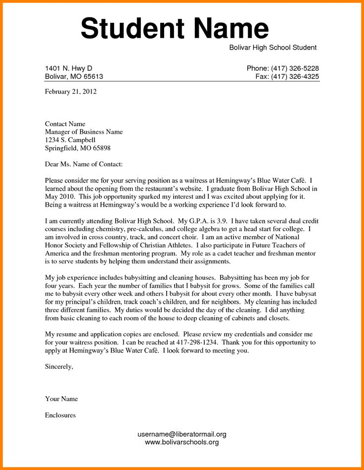 example-of-application-letter-for-students-cover-letter-for-high-school-student-first-job-high-school-cover-letter-no-experience-high-school-cover-letter-sample1.png (1295×1670)