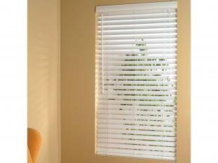 Persiana para Home Office/Quarto/Sala Branco - Falsa Madeira 100x140cm - Topflex Persianas